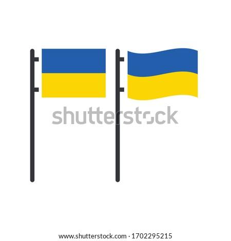 Ukrainian vector flag on flag pole, wavy and stable version. Stock Vector illustration isolated on w Stock photo © kyryloff