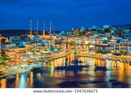 美しい 町 1泊 地域 島 ギリシャ ストックフォト © dmitry_rukhlenko