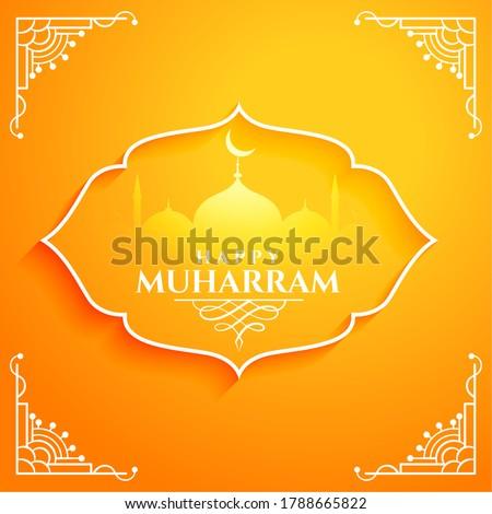 happy muharram yellow orange traditional background design Stock photo © SArts