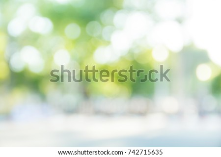 Abstract blurred background Stock photo © IMaster