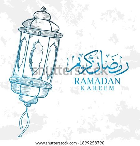 Ramadan moskee Blauw kleurrijk festival mooie Stockfoto © bharat