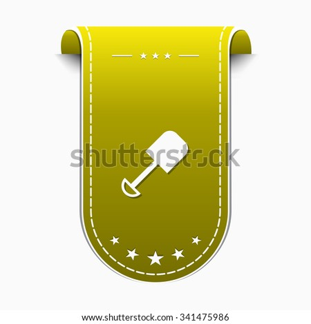 Shoval Yellow Vector Icon Design Stock photo © rizwanali3d