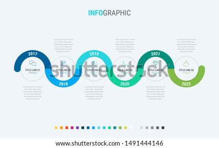 Vorlage Schritte Design schönen Farben Stock foto © ukasz_hampel