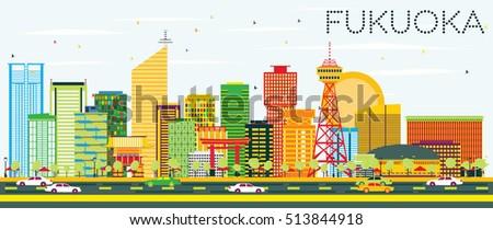 Abstrato linha do horizonte cor edifícios blue sky reflexões Foto stock © ShustrikS