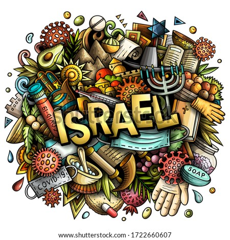 İsrail karikatür karalamalar örnek coronavirüs Stok fotoğraf © balabolka
