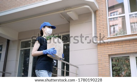 Delivery service under quarantine, disease outbreak, coronavirus Stock photo © Illia