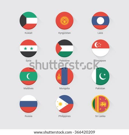 Vetor conjunto bandeira Maldivas criador Foto stock © butenkow