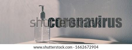 Coronavirus texte titre écrit bannière panoramique Photo stock © Maridav