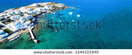 釣り ボート 港 村 島 ギリシャ ストックフォト © dmitry_rukhlenko