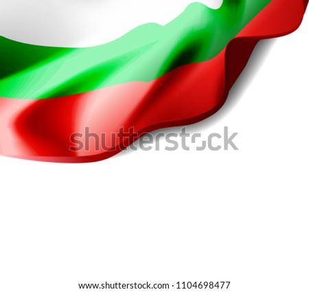 Integet zászló Bulgária közelkép árnyék fehér Stock fotó © m_pavlov