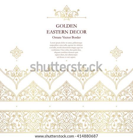 Ramadán végtelenített szett minta iszlám dekoratív Stock fotó © popaukropa