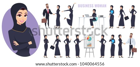 арабских женщину счастливым характер Cartoon вектора Сток-фото © NikoDzhi