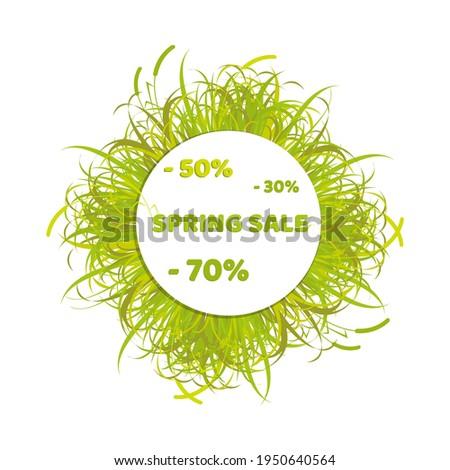 satış · etiket · yalıtılmış · beyaz · dizayn · klavye - stok fotoğraf © frimufilms