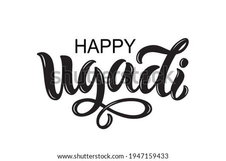 Boldog szöveg kifejezés ünnepek üdvözlőlap meghívó Stock fotó © masay256