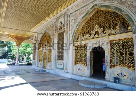 Dome of Gate of Salutation at Topkapi Palace in Istanbul, Turkey Stock photo © boggy