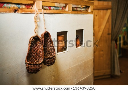 Old Slavic interior Stock photo © olira