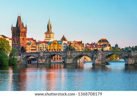 bridges, Prague, Czech Republic Stock photo © phbcz