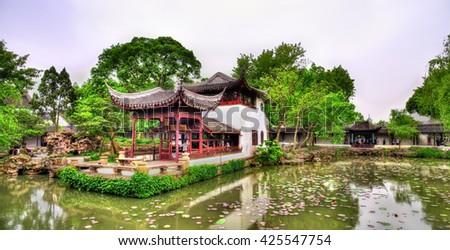 Jardim humilde administrador antigo chinês pagode Foto stock © billperry