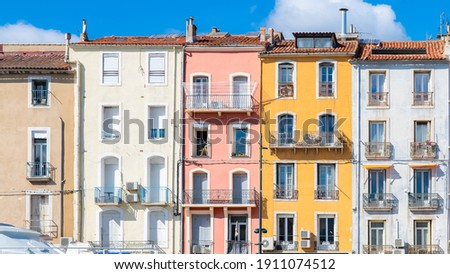 Sete, Languedoc-Roussillon, France Stock photo © phbcz