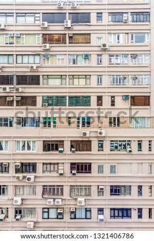 facade of houses downtown Kowloon with appartments and air condi Stock photo © meinzahn