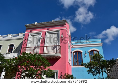 beautiful colored houses and windows  of the old fishermans  cit Stock photo © meinzahn