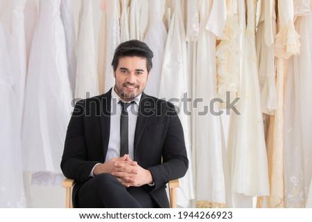 портрет счастливым невеста букет сидят Сток-фото © wavebreak_media