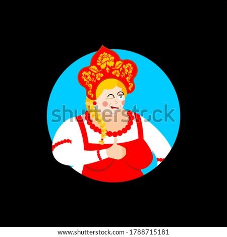 Россия девушки русский женщину счастливым Сток-фото © popaukropa