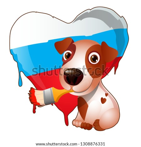 Cute animated dog brush painted the heart of the colors of the Russian flag tricolor isolated on whi Stock photo © Lady-Luck