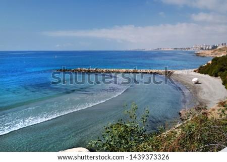 のどかな 風景 表示 先頭 砂の 海岸 ストックフォト © amok