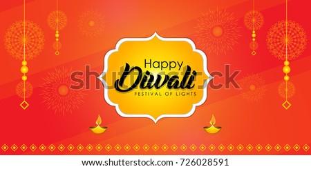 stylish happy diwali festival banner with decorative diya lamp Stock photo © SArts
