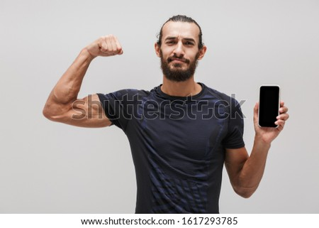Image musculaire barbu Photo stock © deandrobot