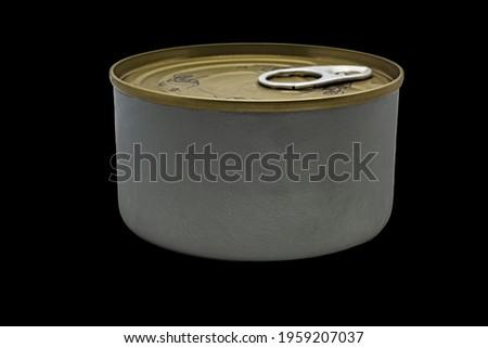 Nero caviale metal può bianco Foto d'archivio © Discovod