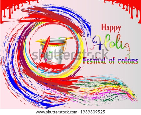 Vector kleurrijk stijlvol viering kunst asian Stockfoto © bharat