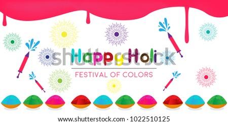 Beautiful brochure Holi on colours splash with festival celebrat Stock photo © bharat