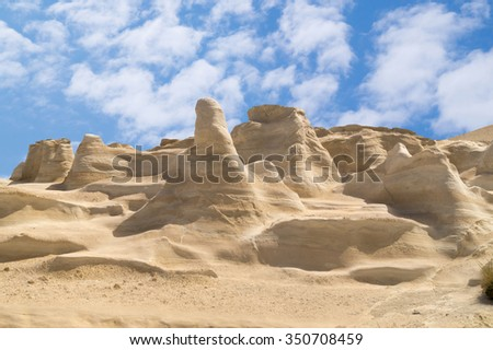 Rock formation at the sea of Sarakiniko area, Milos island, Greece Stock photo © ankarb