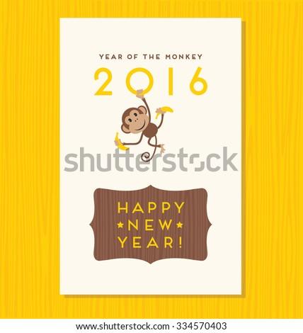 macaco · convite · ilustração · bonitinho · desenho · animado · sorrir - foto stock © rommeo79