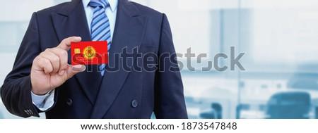Creditcard Kirgizië vlag bank presentaties business Stockfoto © tkacchuk