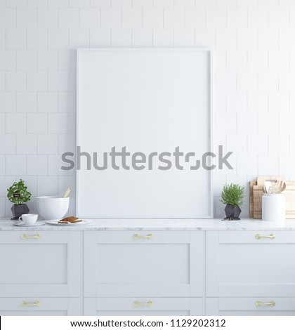 Colorful light frame with white blank space Stock photo © carenas1