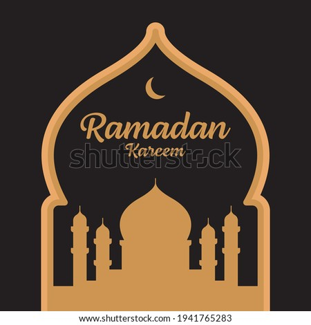 moon with mosque silhouette clean background for islamic festiva Stock photo © SArts
