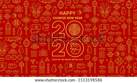happy new year red pattern flat design style vector illustration stock photo © foxysgraphic