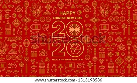 Feliz año nuevo rojo patrón diseno estilo resumen Foto stock © FoxysGraphic