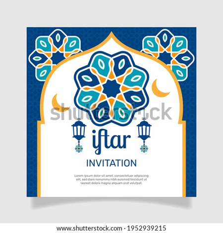 iftar party celebration invitation template with mandala design Stock photo © SArts