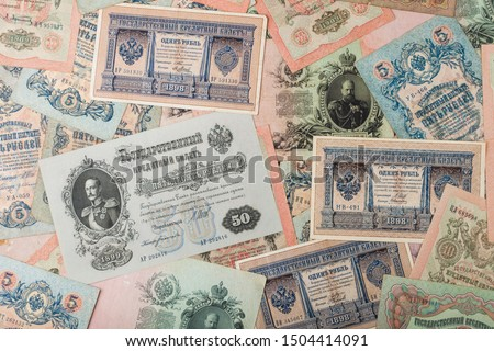 Russian empire old vintage one ruble from czar Nicholas 2. Rubles with different signatures.Collecta Stock photo © DenisMArt