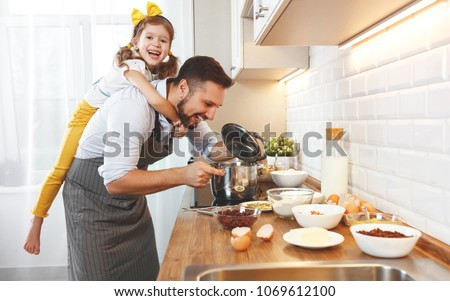 The man cook preparing cake in kitchen at home Stock photo © Elnur