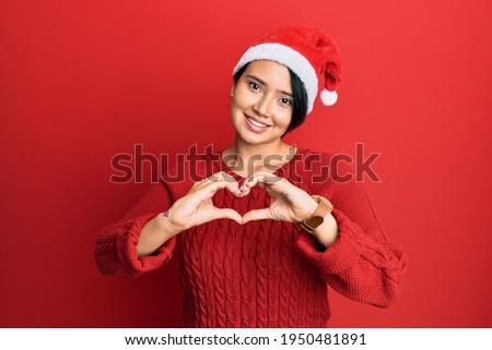 giovani · bella · donna · indossare · Natale · Hat - foto d'archivio © hasloo