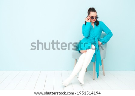 Stock photo: sexy woman near chair
