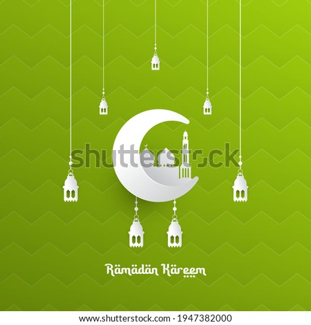 Vector Illustration of Mosque with colorful wave Ramadan Kareem  Stock photo © bharat