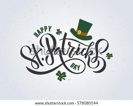 Saint Patricks Day Icon Stock photo © HelenStock