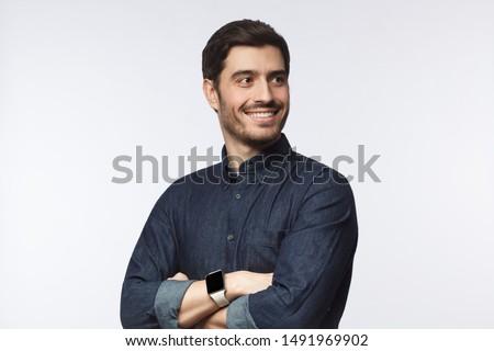 Férfi másfelé néz közelkép kommunikáció információ mosolyog Stock fotó © wavebreak_media