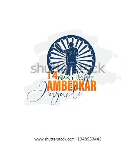Dr Bhimrao Ramji Ambedkar with Constitution of India for Ambedkar Jayanti on 14 April Stock photo © vectomart